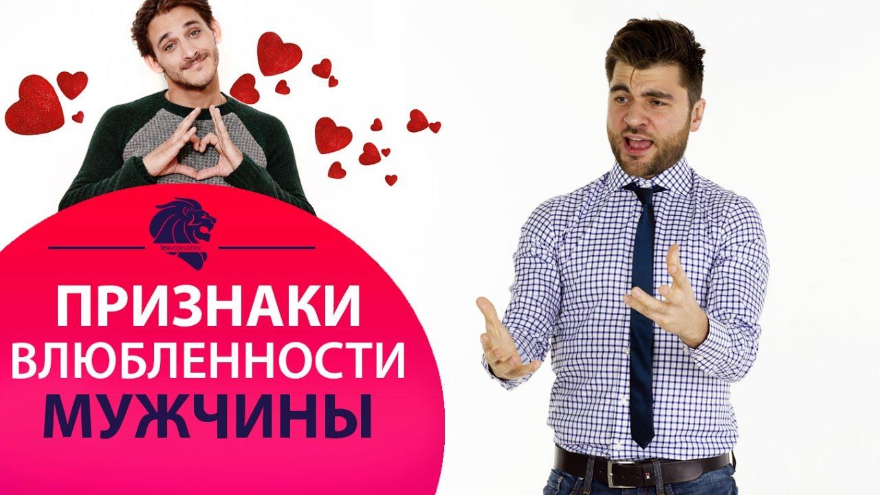 Сайт о красоте и здоровье!,Какими способами можно влюбить в себя мужчину?