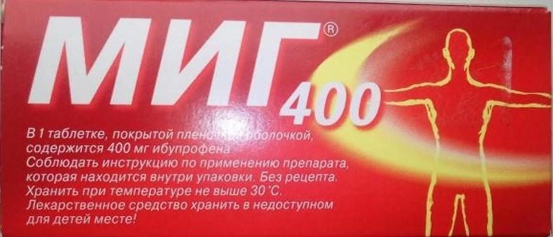 Миг от головной боли