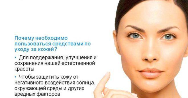 Как ухаживать за кожей
