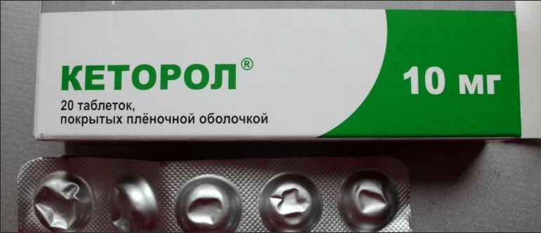Кеторол от головной боли