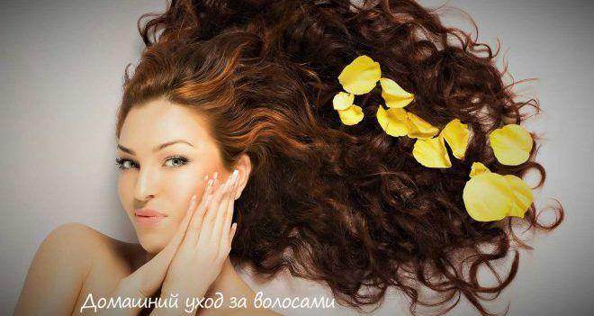 Лечение волос отварами трав