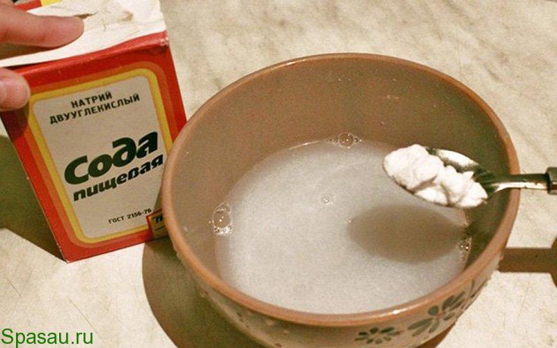 Лечение молочнцы содой
