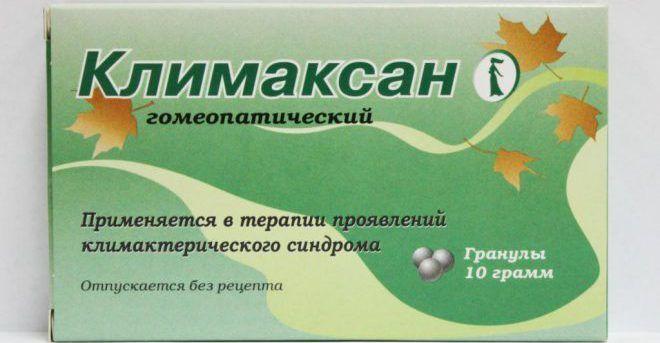 Климаксин