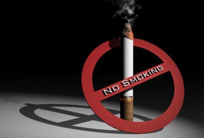 Злоупотребление курением
