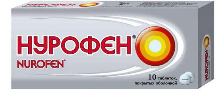 Нурофен от головной боли