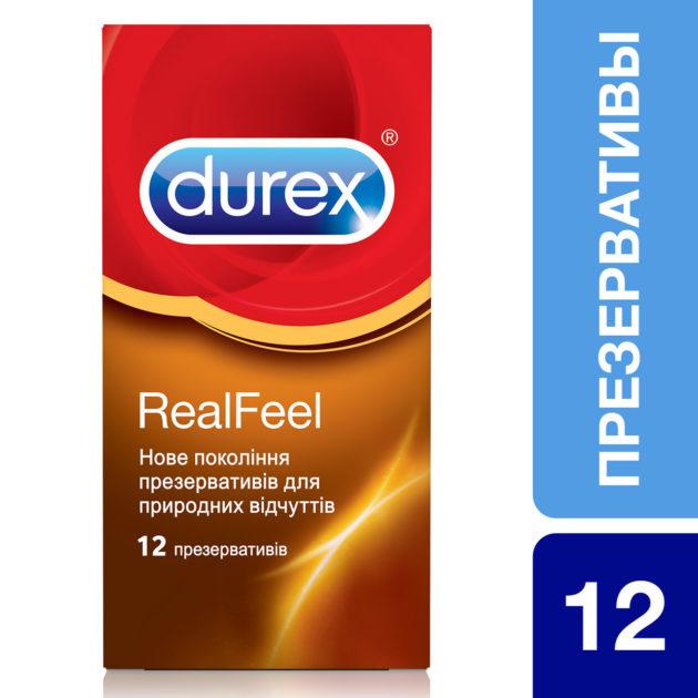 Презервативы Durex