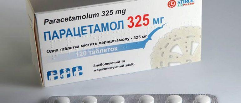 Парацетамол при головной боли и беременности
