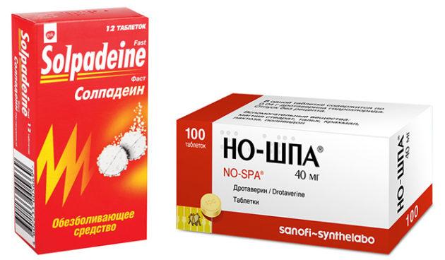 Обезболивающие таблетки при месячных