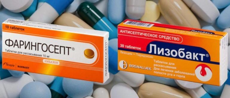 Таблетки от головной боли при грудном вскармливании