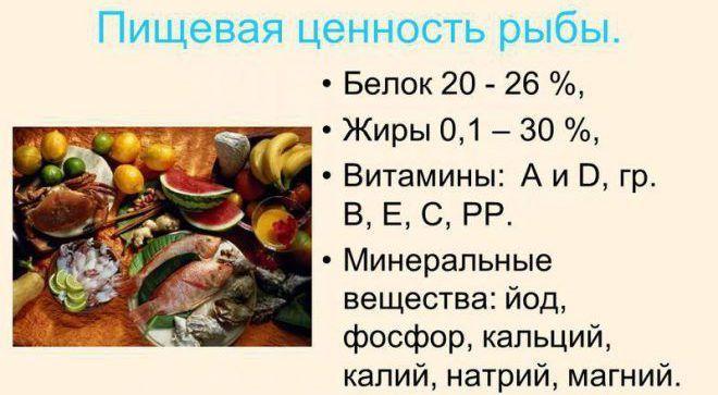 Употреблять большое количество морепродуктов