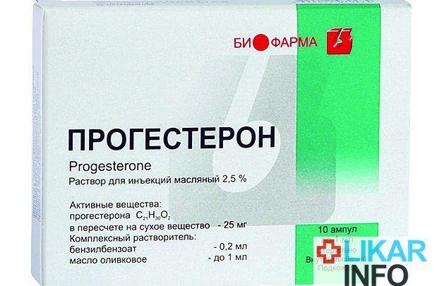 Прогестерон в инъекциях