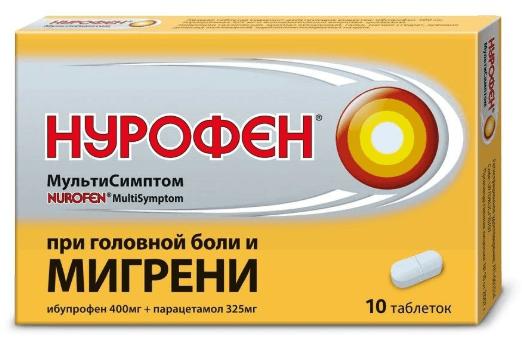 Нурофен от мигрени и головной боли