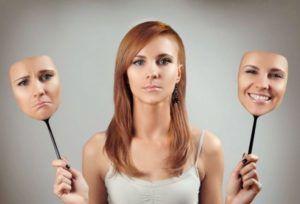 Перепады настроения при беременности вызваны тем что эмоциональный диапазон женщины расширяется