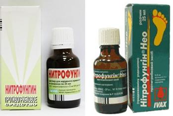 Нитрофунгин от разных производителей