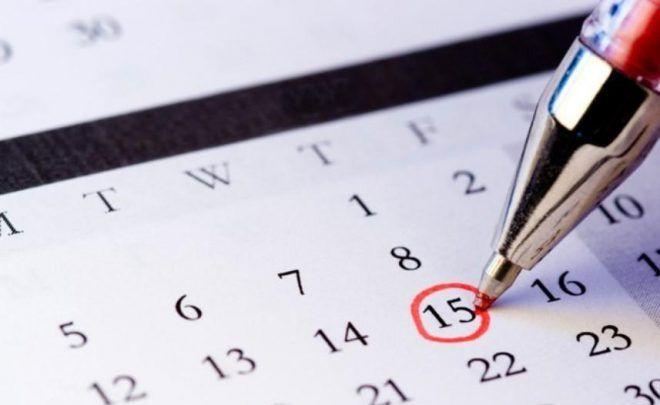 Сколько дней должны идти менструации
